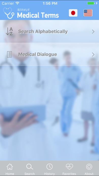 Dictionary of Medical Terms En-Jp Скриншоты3