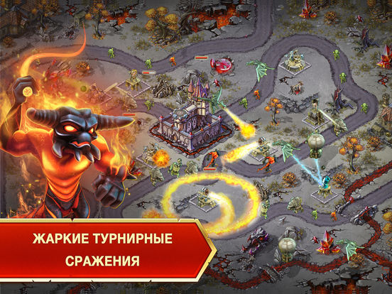 Toy Defense: Fantasy Tower – Игра Стратегия TD Screenshot
