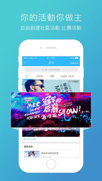 天籟K歌-新年特別版 Apps free for iPhone/iPad screenshot