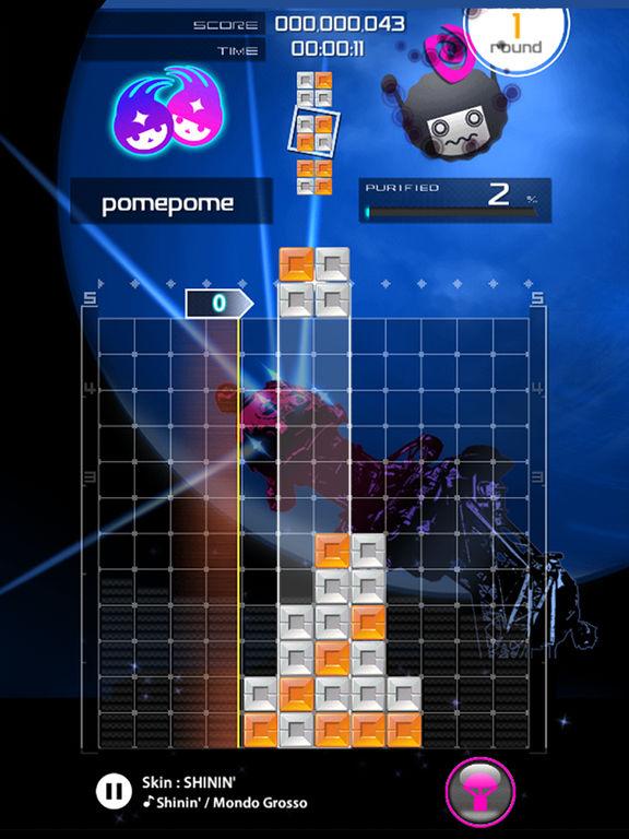 LUMINES PUZZLE & MUSIC Screenshots