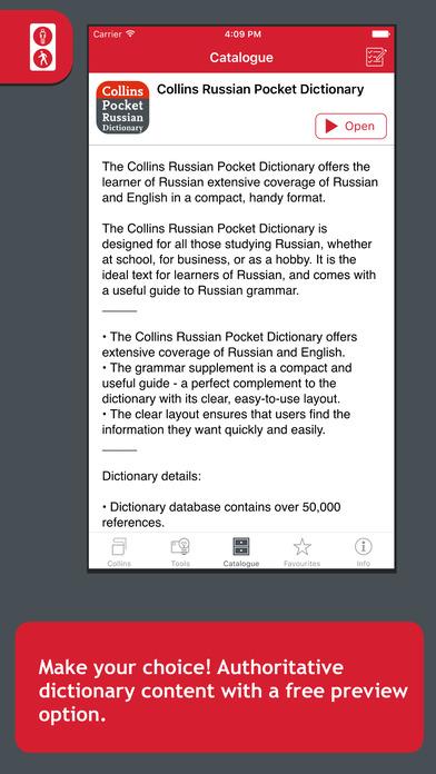 Collins Russian Pocket Dictionary iPhone Screenshot 1