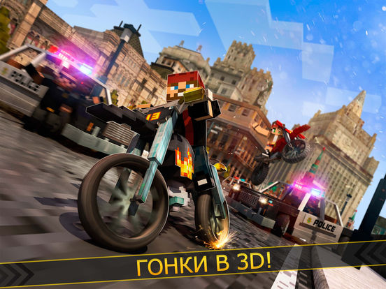 Motocross Bike Simulator: мото гонки чемпион на iPad