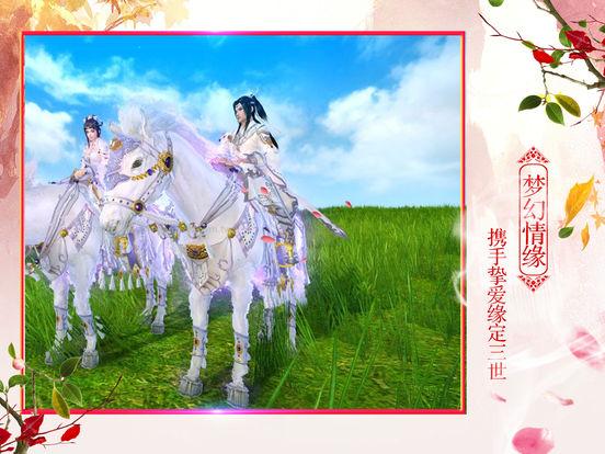梦幻降妖:限量版华丽时装任性换 - 截图 5