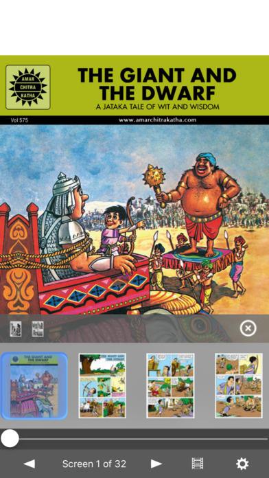 Jataka Tales Double Digest 3 - Amar Chitra Katha Comics iPhone Screenshot 3