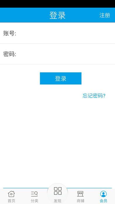 中国女装网 screenshot 4