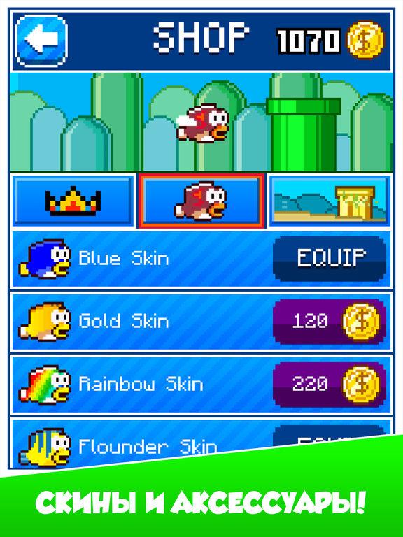 Splashy Fish - Adventure of Flappy Tiny Bird Fish Скриншоты10