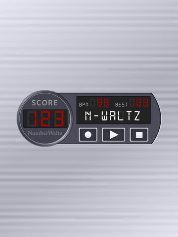 Количество вальс - один, два, три Screenshot