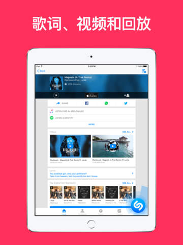 Shazam Encore screenshot 2