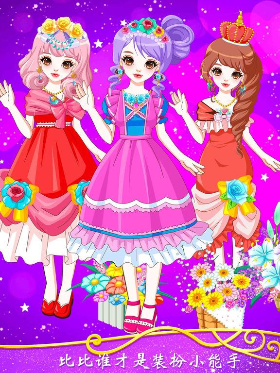 装扮游戏 - 可爱小公主