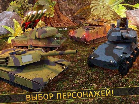 Скачать юрский войны | симулятор война танк игра бесплатно