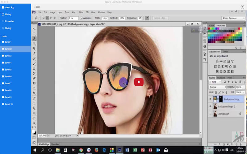 Easy To Use! For Adobe Photoshop 2017 for Mac