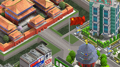 City Builder China screenshot 2