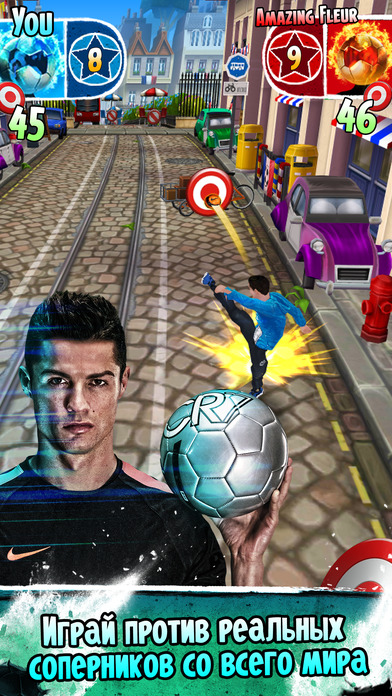 Cristiano Ronaldo: Kick'n'Run Screenshot