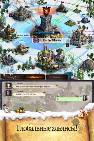 Clash of Kings: The West screenshot 2