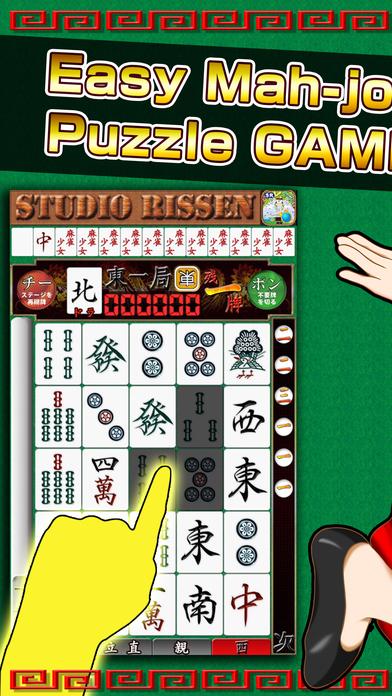 Screenshot 1 Маджонг девушка — Бесплатные Маджонг игра-головоло