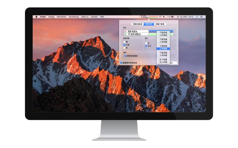 NetWorker for Mac 4.5.0 破解版 – 菜单栏中显示网络速度和流量-爱情守望者