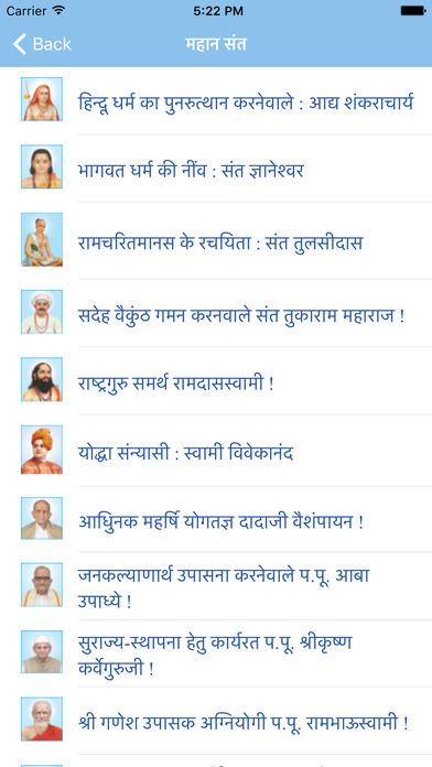 Sanatan Panchang - Hindi screenshot