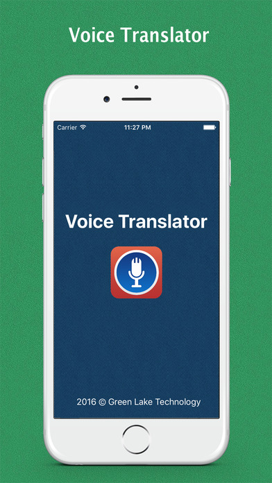 Voice Translator – Профессиональный перевод речи Screenshot