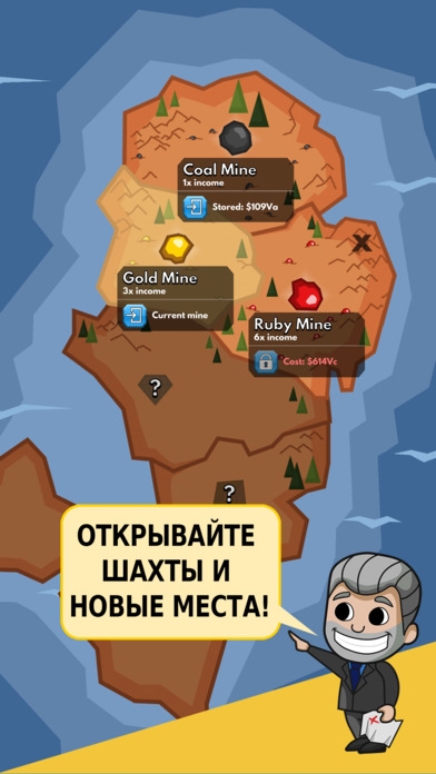 Idle Miner Tycoon - A Clicker Adventure Screenshot