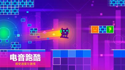 超级幻影猫 - 重温童年游戏的快乐