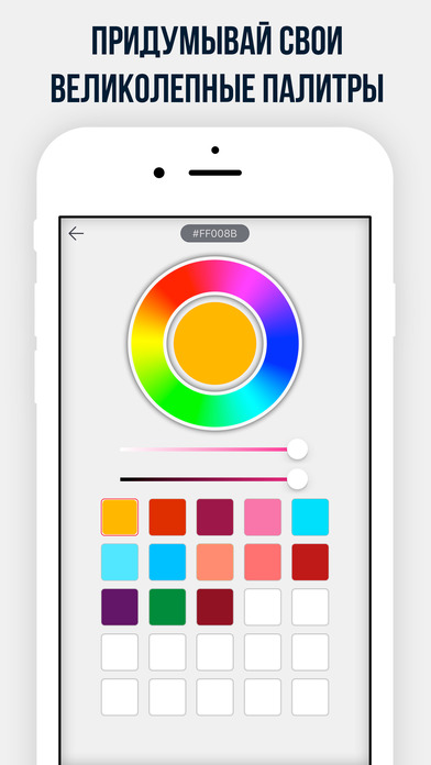Bloom - раскраска для взрослых антистресс + сканер Apps free for iPhone/iPad screenshot