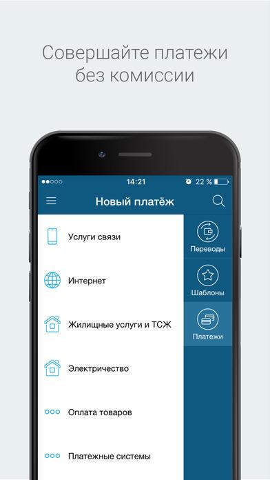 Кредит европа банк украина сайт