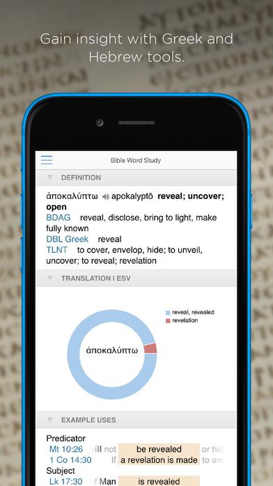 Logos Bible Software iPhone Screenshot 2