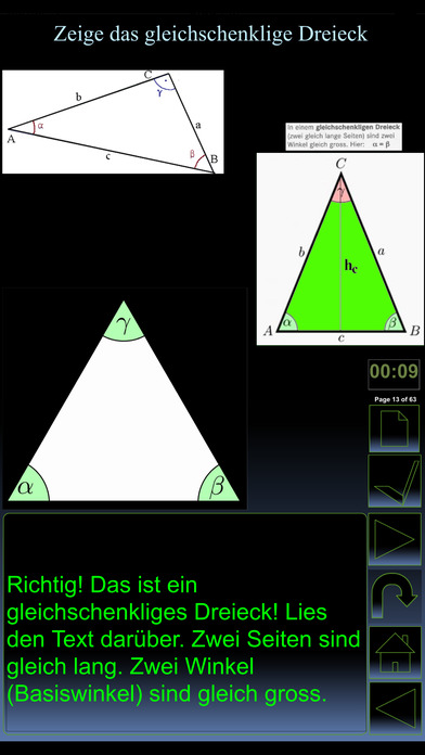 iGeometrie 1 Quiz deutsch iPhone Screenshot 2