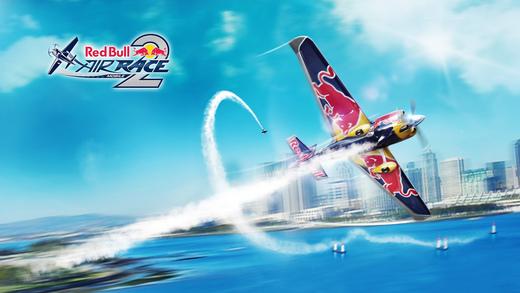 Red Bull Air Race 2 Screenshot