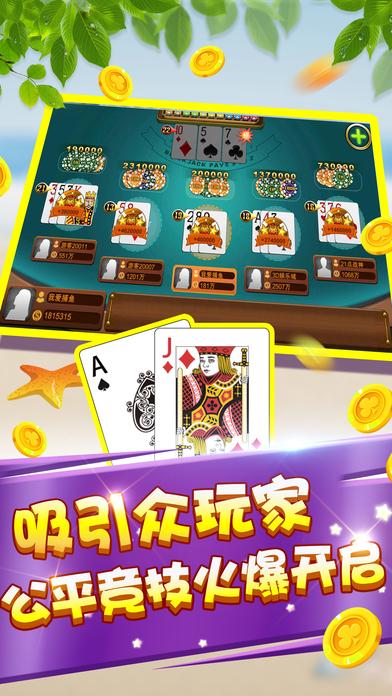 Screenshot 5 疯狂捕鱼城-3D李逵金蟾捕鱼游戏大合集