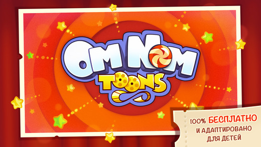 Om Nom Toons Screenshot