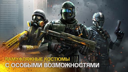 Modern Combat 5: Мультиплеер eSports Шутер Screenshot