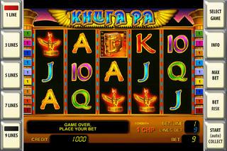 Игровые автоматы со стартовым балансом игровые аппараты вулкан на деньги