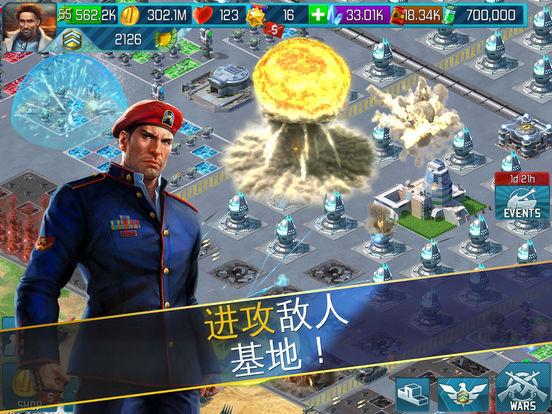 【Gameloft出品】战争世界