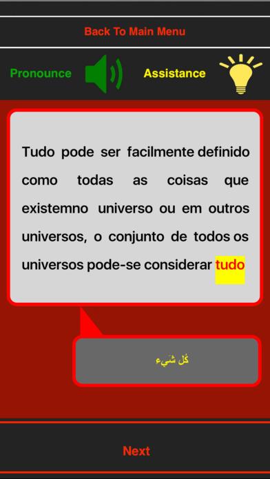 اللغة البرتغالية للمبتدئين screenshot 2