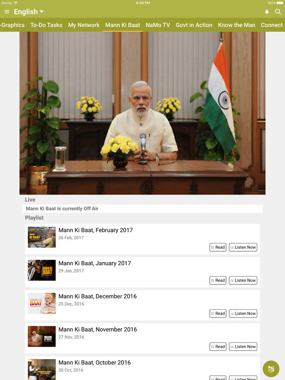 Narendra Modi screenshot 9