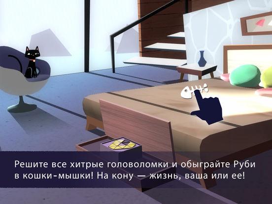 Agent A: головоломка под прикрытием Screenshot