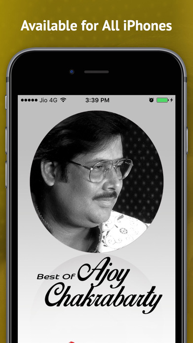 Best Of Ajoy Chakrabarty Songs screenshot 1
