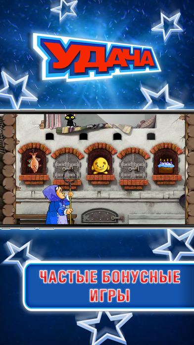 Screenshot 3 Удача — Игровые автоматы и аппараты казино