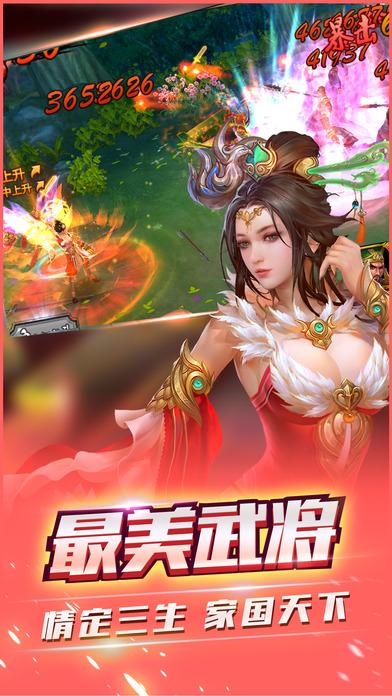 无双三国志PK版-热血英雄传奇