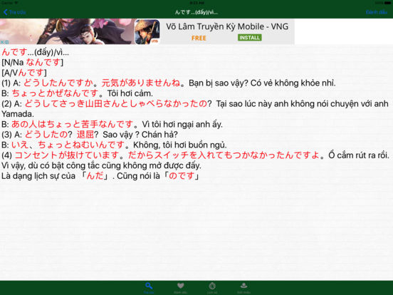 Kanji study app ipad