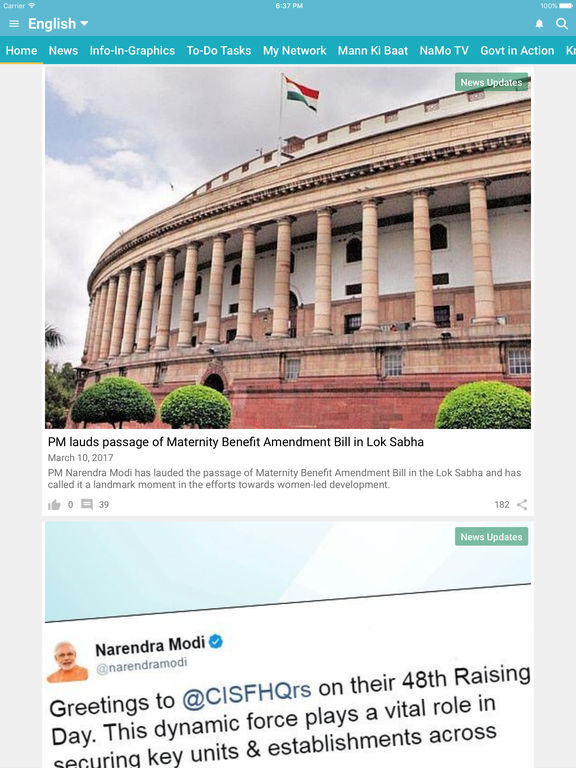 Narendra Modi screenshot 6