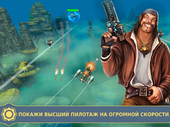 Скачать Sky to Fly: Soulless Leviathan Full