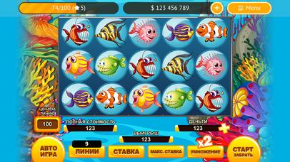Screenshot 1 VIP Классика: Игровые автоматы