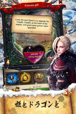 Clash of Kings: The West screenshot 4
