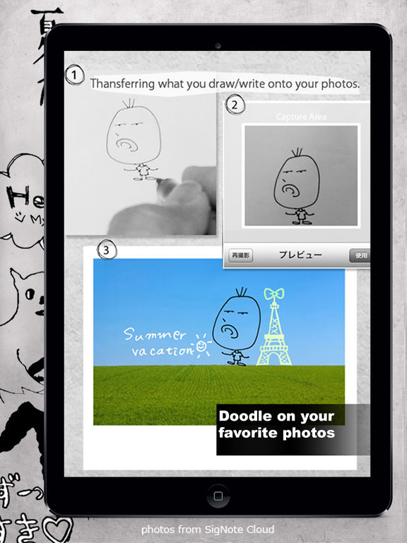 SigNote – Personal Touch to Your Photos Screenshots