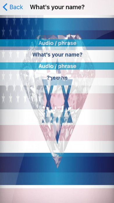 Hebrew Phrases Diamond 4K Edition screenshot 3