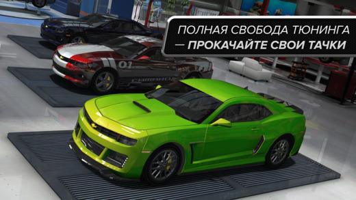 Gear.Club WFG - World's Fastest Gamer Screenshot