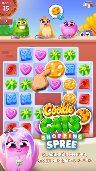 Cookie Cats Screenshot