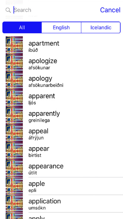 Icelandic Dictionary GoldEdition screenshot 4